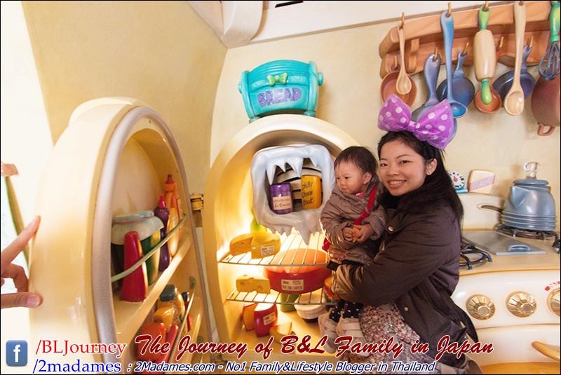Japan - Tokyo Disney Land - BLJourney (29)