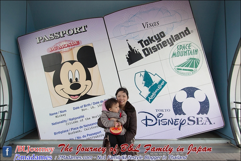 Japan - Tokyo Disney Land - BLJourney (3)