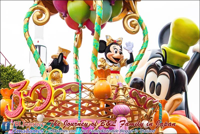 Japan - Tokyo Disney Land - BLJourney (45)
