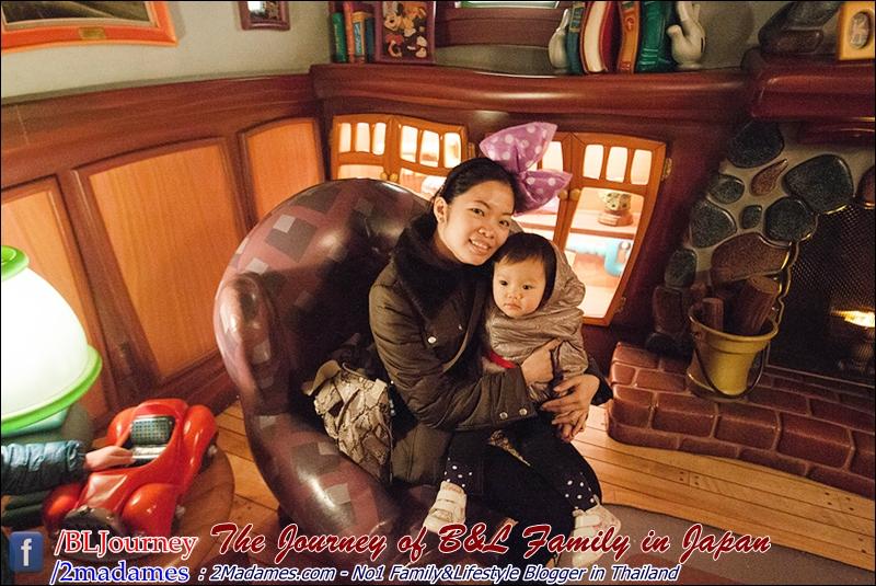 Japan - Tokyo Disney Land - BLJourney (59)