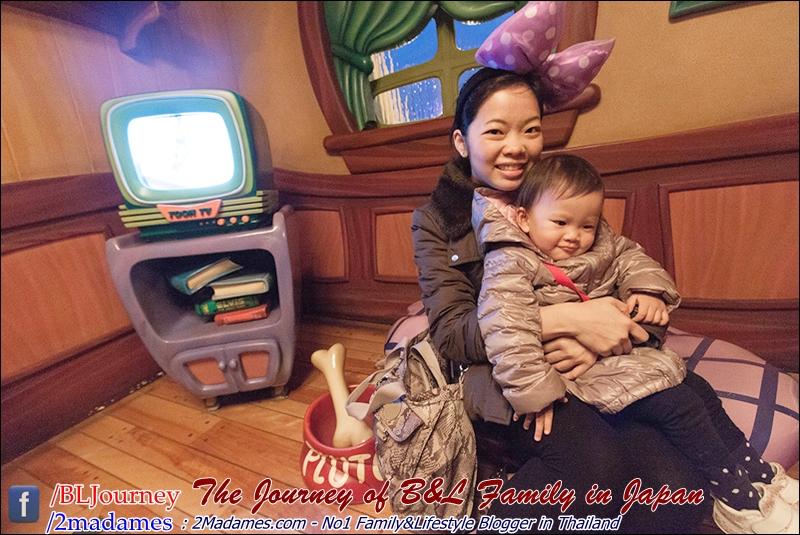 Japan - Tokyo Disney Land - BLJourney (65)