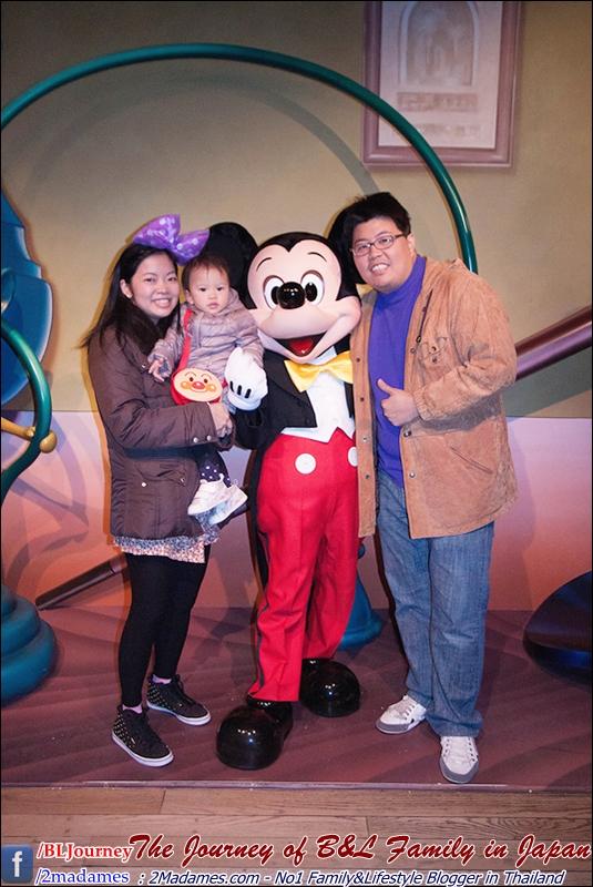Japan - Tokyo Disney Land - BLJourney (69)