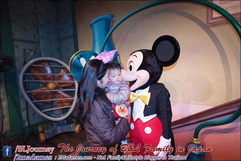 Japan - Tokyo Disney Land - BLJourney (70)