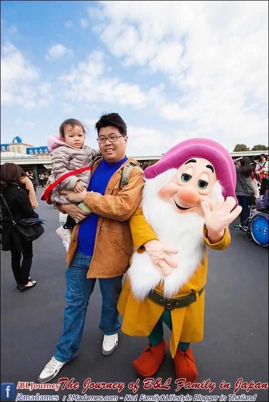 Japan - Tokyo Disney Land - BLJourney (8)