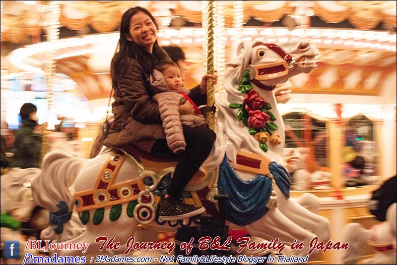 Japan - Tokyo Disney Land - BLJourney (80)