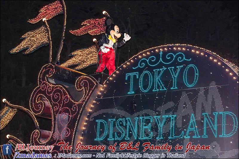 Japan - Tokyo Disney Land - BLJourney (85)