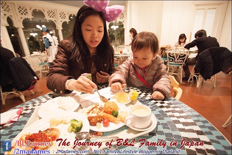 Japan - Tokyo Disney Land - BLJourney (92)