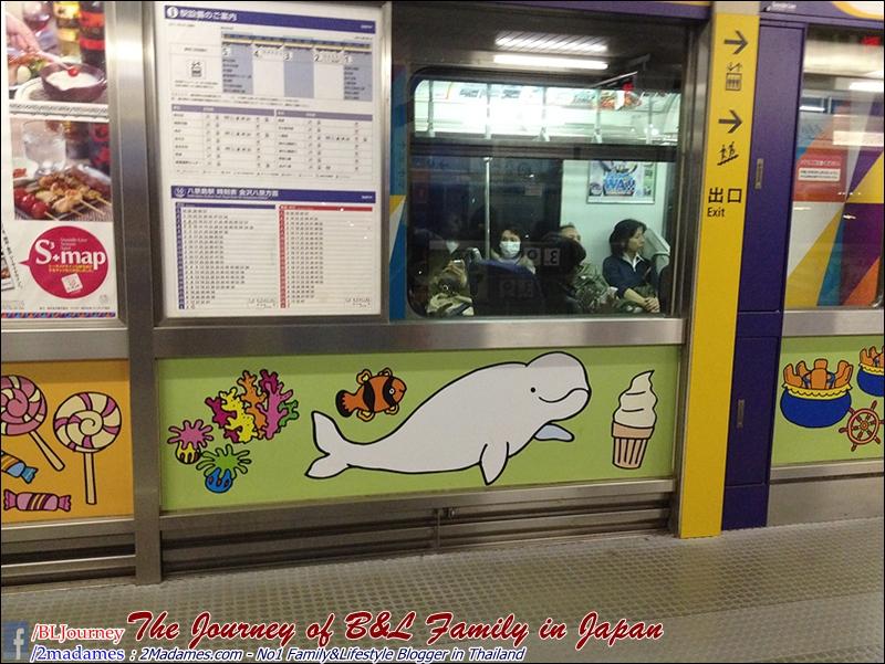 Japan - Yokohama Hakkeijima Sea paradise - BLJourney (20)
