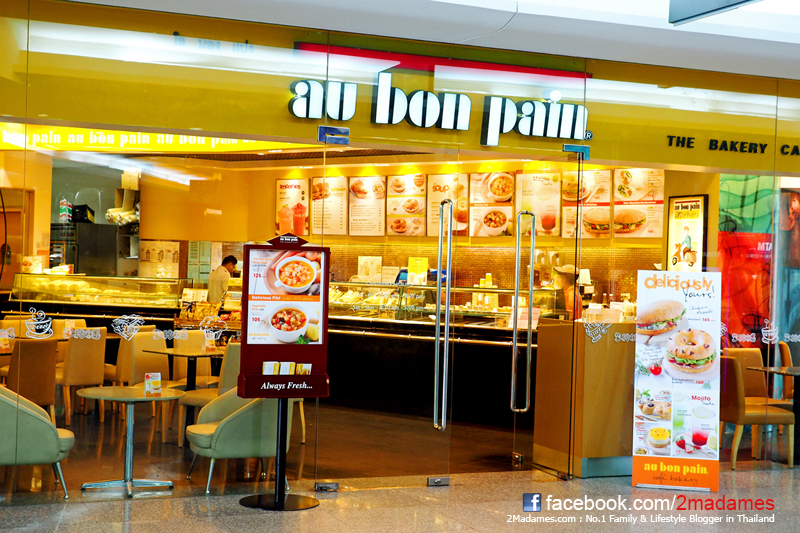 au bon pain Au bon pain, boston, massachusetts 50,345 likes 52 talking about this 2,656 were here we believe in fresh, balanced eating it all started with.