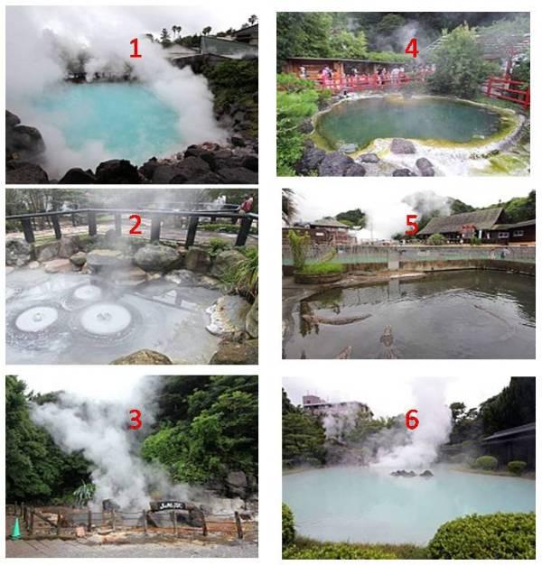 Beppu Attraction (1)
