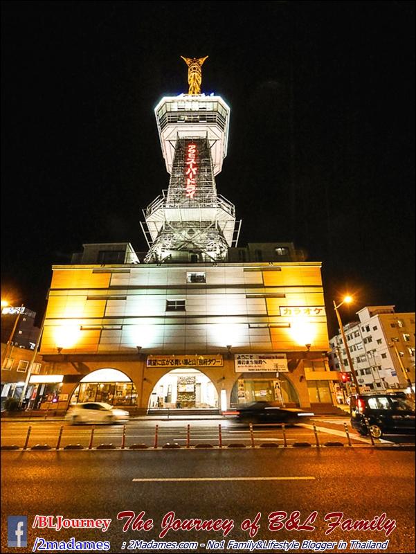 Japan_Kyushu_Fukuoka_Beppu_B&L Family_BLJourney (3)