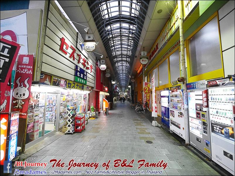Japan_Kyushu_Fukuoka_Beppu_B&L Family_BLJourney (5)
