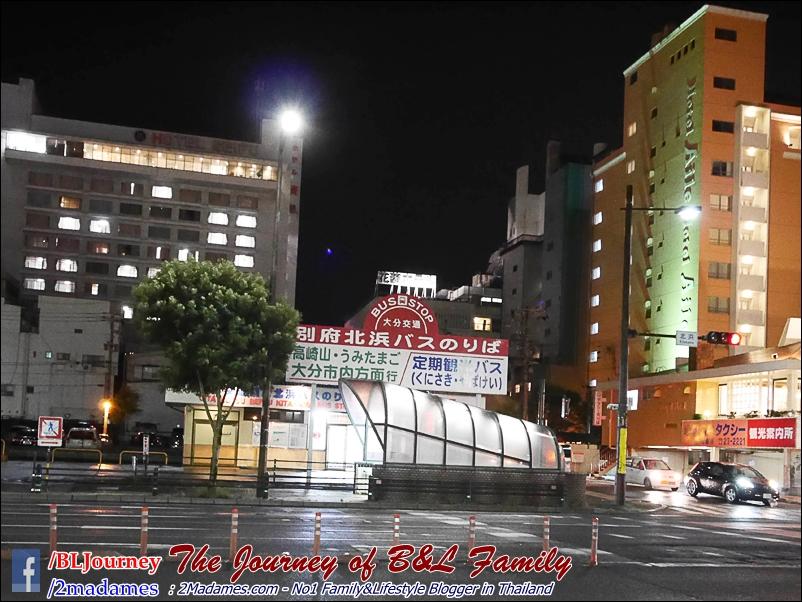 Japan_Kyushu_Fukuoka_Beppu_B&L Family_BLJourney (6)