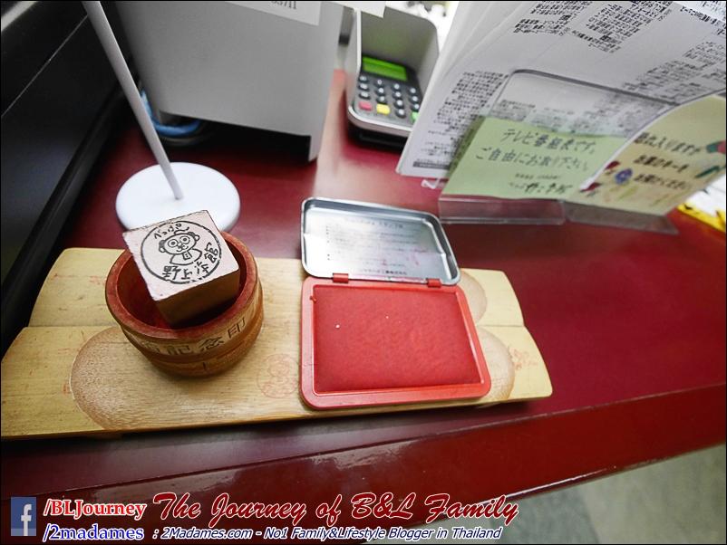 Japan_Kyushu_Fukuoka_Beppu_Nogami Honkan_B&L Family_BLJourney (14)