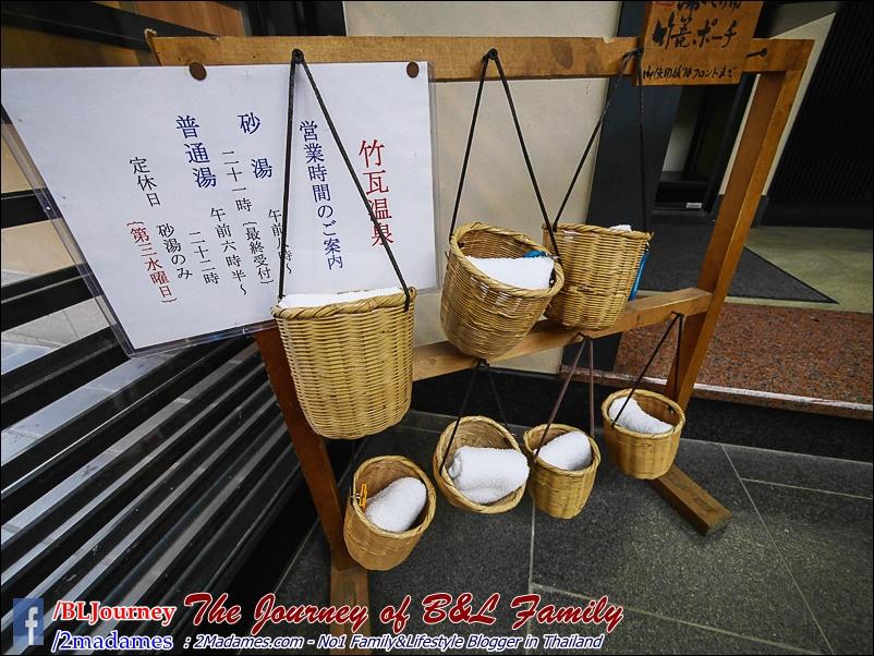 Japan_Kyushu_Fukuoka_Beppu_Nogami Honkan_B&L Family_BLJourney (15)