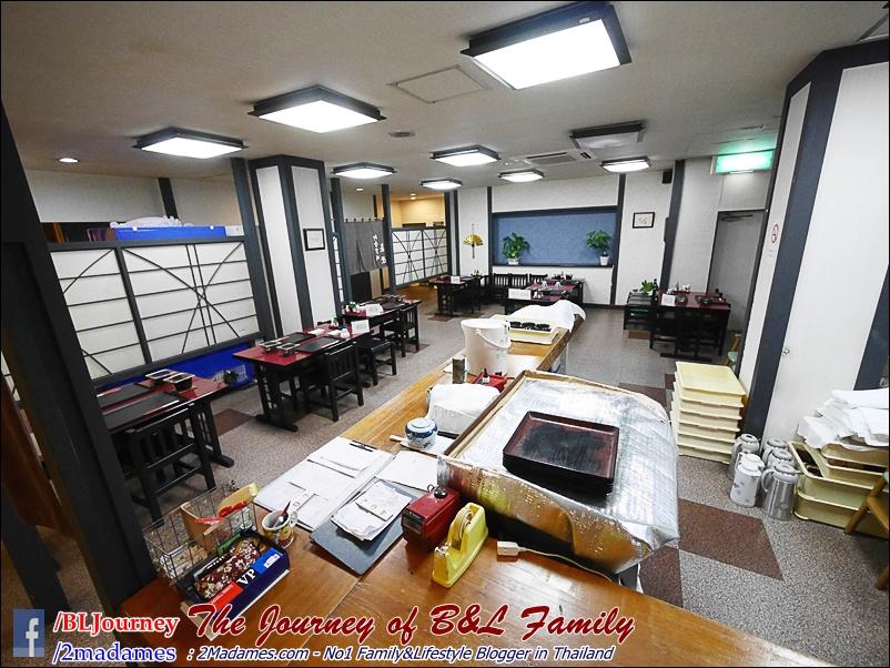 Japan_Kyushu_Fukuoka_Beppu_Nogami Honkan_B&L Family_BLJourney (3)