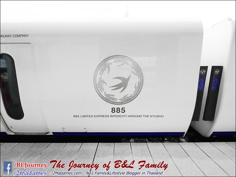 Japan_Kyushu_Fukuoka_Beppu_Sonic Train_B&L Family_BLJourney  (1)