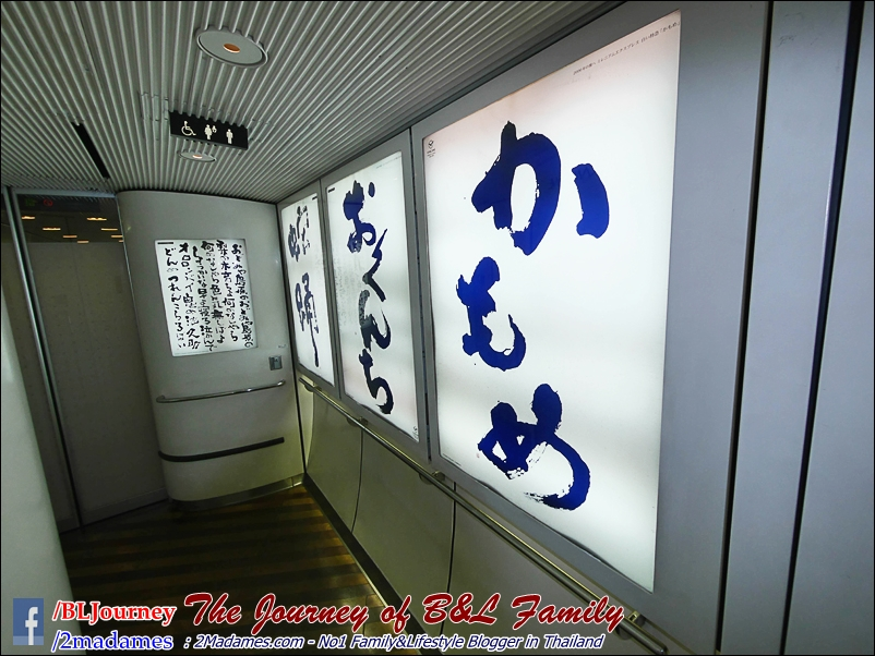 Japan_Kyushu_Fukuoka_Beppu_Sonic Train_B&L Family_BLJourney  (11)