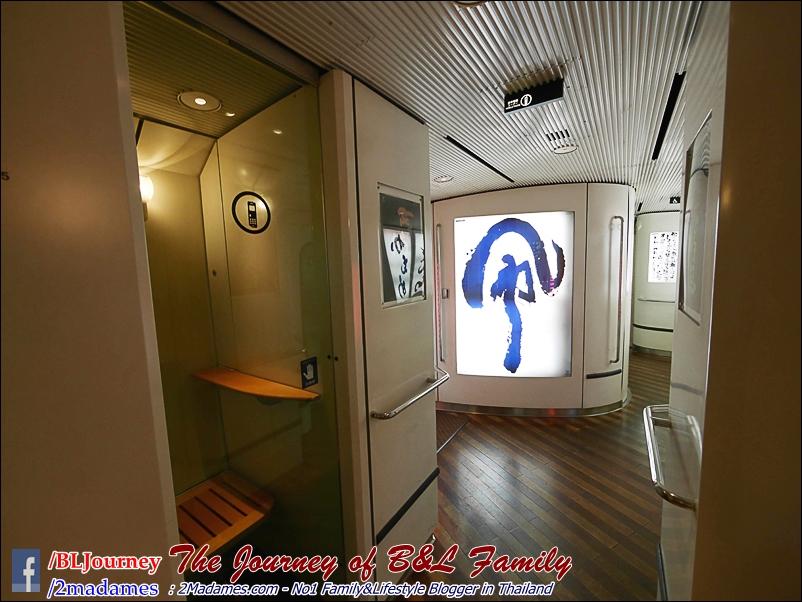 Japan_Kyushu_Fukuoka_Beppu_Sonic Train_B&L Family_BLJourney  (13)