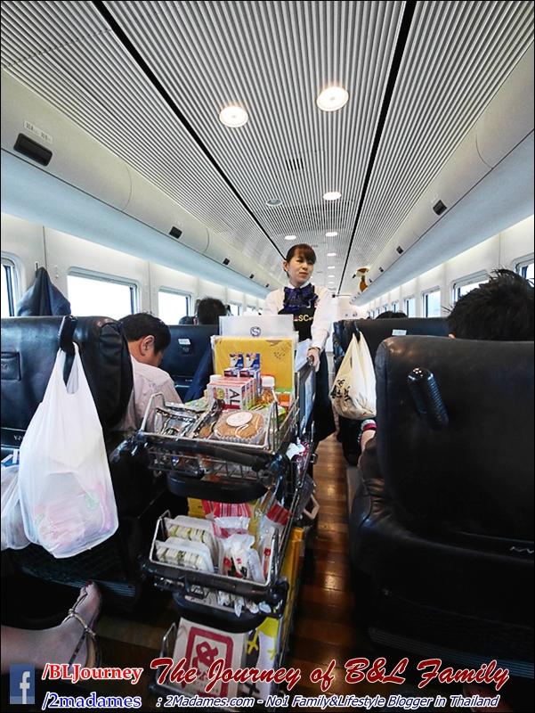 Japan_Kyushu_Fukuoka_Beppu_Sonic Train_B&L Family_BLJourney  (6)