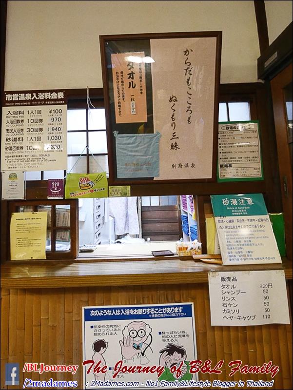 Japan_Kyushu_Fukuoka_Beppu_Takegawara Onsen_B&L Family_BLJourney  (5)