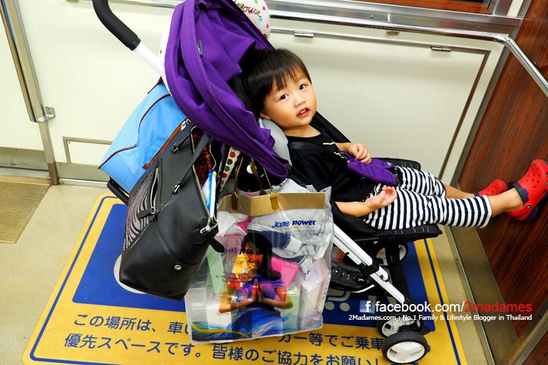 ขับรถเที่ยวเกาะคิวชูด้วยตัวเอง, เที่ยวคิวชูด้วยตัวเอง, เที่ยวฟุกุโอกะ, Fukuoka, เที่ยวญี่ปุ่นด้วยตัวเอง, เที่ยวแบบครอบครัว, รีวิว, Review, pantip, Jet Star, ซางะ, Saga, Huis Ten Bosch, เที่ยวนางาซากิ, Nagasaki, เที่ยวเปปปุ, Beppu, Sanrio Harmonyland, คิตตี้แลนด์, แช่ออนเซ็น, อบทรายร้อน, เที่ยวยุฟุอิน, Yufuin Floral Village, B-Speak, ช้อปปิ้งญี่ปุ่น, ของฝากญี่ปุ่น, Hakata, Tenjin, Canal City, Marinoa City Outlet, Dazaifu, ดาไซฟุ, Yatai, Ippudu, Karatsu, หมู่บ้านนินจา Hizen Yume Kaido, ศาลเจ้าจิ้งจอกยูโทคุอินาริ, Yutoku Inari Shrine, Watermark Hotel, Nagasaki Peace Park, สะพานแว่นตา Megane Bridge, ยอดเขา Mount Inasa, จุดชมวิว Nagasaki, Nagasaki Penguin Aquarium, ทัวร์บ่อน้ำพุร้อนนรก 8 บ่อ, Uniqlo, Onitsuka Tiger, ช้อปปิ้งญี่ปุ่น, ของฝากญี่ปุ่น, Matsumoto Kiyoshi, Royce
