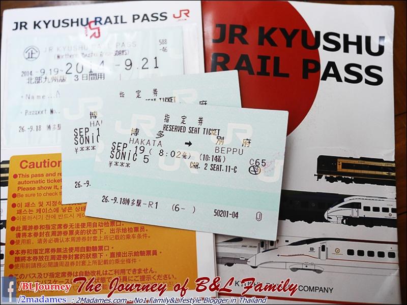 Kyushu_Fukuoka_B&L Family_BLJourney_JRPass