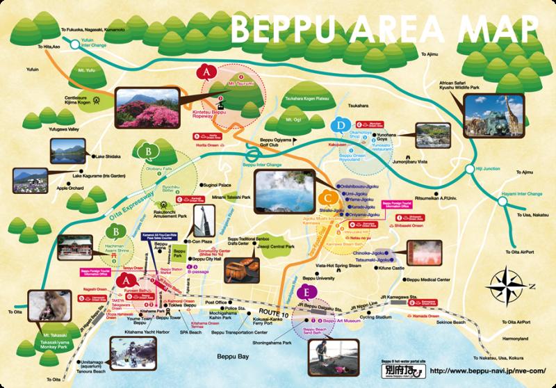 beppu English_map
