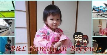 เที่ยวเมืองเปปปุ Beppu กับ B&L Family - ภารกิจตะลุยคิวชู 6 วัน 25000 บาท Day 2
