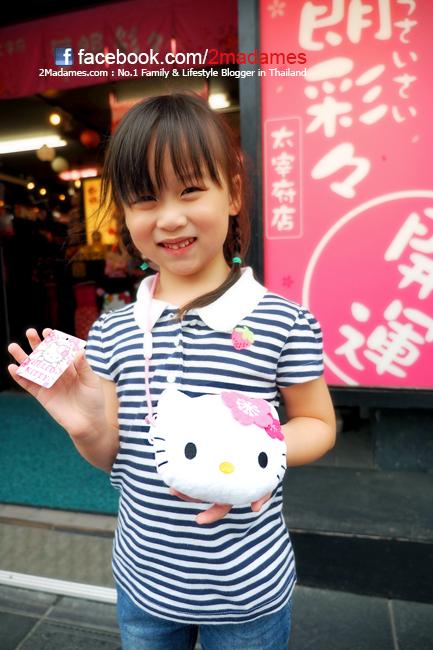 เที่ยวฟุกุโอกะ, Fukuoka, เที่ยวญี่ปุ่นด้วยตัวเอง, เที่ยวแบบครอบครัว, รีวิว, Review, pantip, Jet Star, Hakata, Tenjin, Canal City, Marinoa City Outlet, Dazaifu, ดาไซฟุ, Yatai, Ippudu, Uniqlo, Onitsuka Tiger, ช้อปปิ้งญี่ปุ่น, ของฝากญี่ปุ่น, Matsumoto Kiyoshi, วิธีเดินทางเข้าเมืองจากสนามบิน Fukuoka, airasiago, Ramen Stadium, Momochihama Beach, Fukuoka Tower