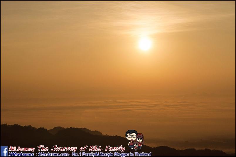 เชียงราย - ดอยตุง - BLJourney (7)