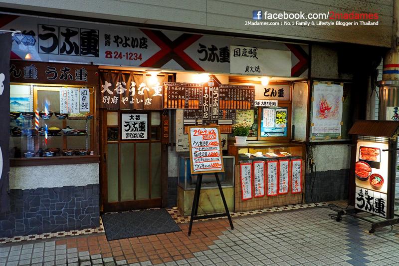เที่ยวเปปปุด้วยตัวเอง, Beppu, ทัวร์บ่อนรกทั้งแปด, Jigoku Meguri, อบทรายร้อนริมทะเล, ที่กิน Beppu, ร้านอาหาร เปปปุ, รีวิว, Review, pantip, แช่ออนเซ็น, อบทรายร้อน, ขับรถเที่ยวเกาะคิวชูด้วยตัวเอง, เที่ยวคิวชูด้วยตัวเอง, เที่ยวญี่ปุ่นด้วยตัวเอง, เที่ยวแบบครอบครัว, Nogamihonkan Ryokan, ที่พัก เปปปุ, เรียวกัง, Osaka Ohsho, Youme, Toyotsune, เทมปุระ Beppu