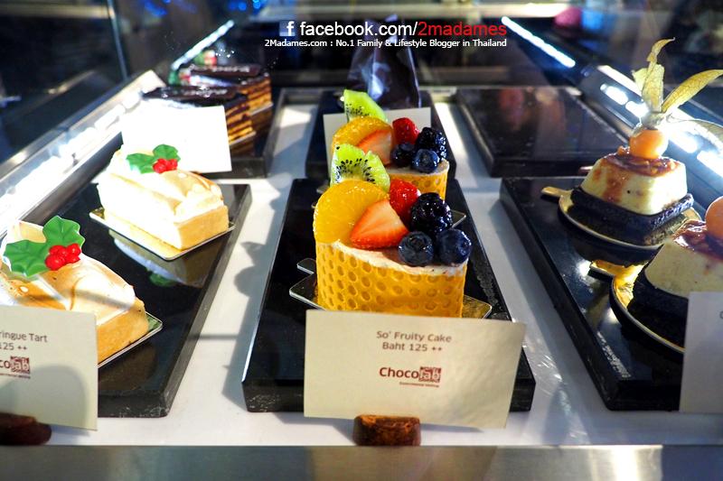 บุฟเฟ่ต์ขนมหวาน, บุฟเฟ่ต์ช็อกโกแลต, Buffet, Cocoa Rush Hour, Chocolab, Sofitel So Bangkok, ช็อกโกแล็ป, รีวิว, Review, pantip