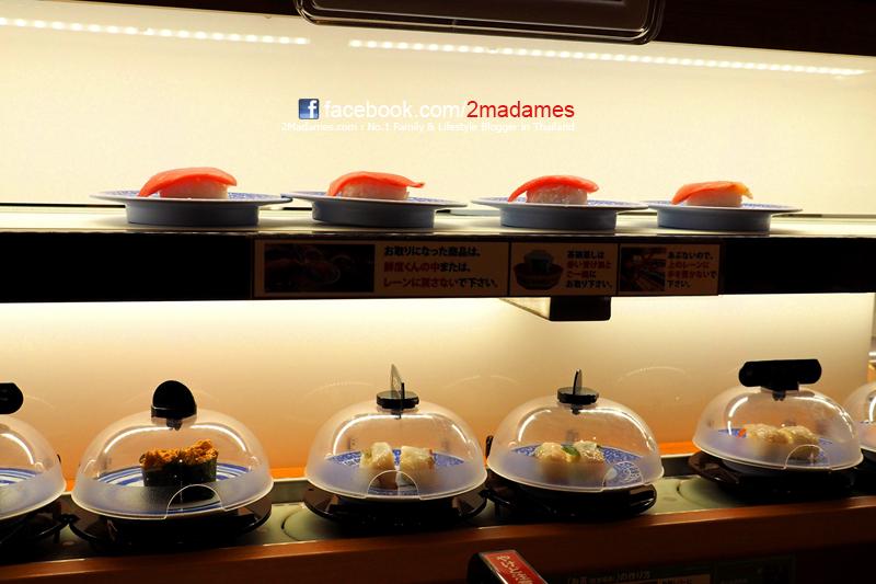 Kura Sushi, Sushi 100 เยน, ซูชิสายพาน, ร้านอาหารแบบครอบครัว, รีวิว, review, pantip, ไปญี่ปุ่นกินอะไร