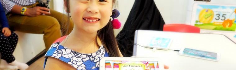 Samsung KidsTime, ซัมซุงคิดส์ไทม์, Application for kids, แอพพลิเคชั่นสำหรับเด็ก, รีวิว, review, pantip, อ้อม พิยดา, playtime, Park lane เอกมัย