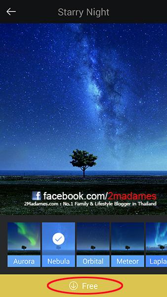 วิธีเปลี่ยนฟ้าในภาพให้เป็นจักรวาล, ถ่ายภาพดวงดาว, camera360, รีวิว, review, pantip, application, แอพพลิเคชั่น