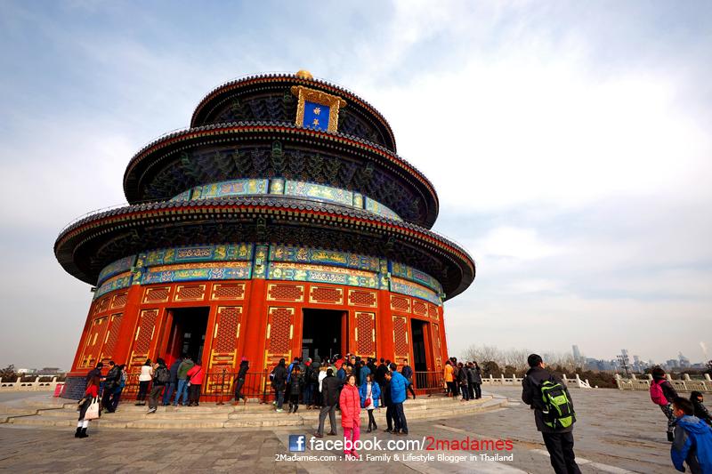 เที่ยวปักกิ่ง ด้วยตัวเอง, เที่ยว Beijing , รีวิว, pantip, ที่กิน, ที่เที่ยว, ช้อปปิ้ง, กำแพงเมืองจีน, พระราชวังต้องห้าม, สนามรังนก, วัดลามะ, ตลาดรัสเซีย, หวังฟู่จิ่ง, เฉียนเหมิน, บ้านโบราณหูท่ง ถนนคนเดินหนานหลัวกู่เซี่ยง, ห้าง The Place, Great Wall, Forbidden City, Tiantan Temple of Heaven, Olympic Stadium, Lama Temple, Wang fu jing, Qianmen, Hutongs