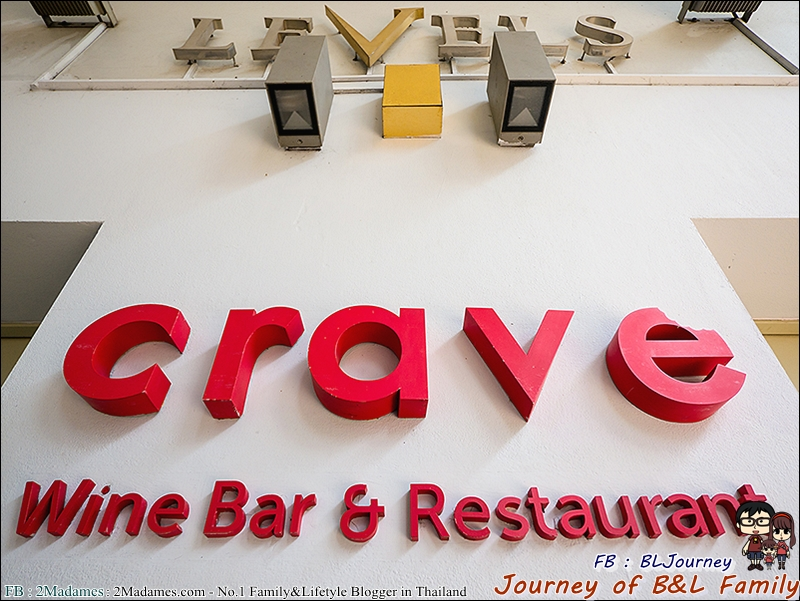 Crave & Wine Bar B&L Family000