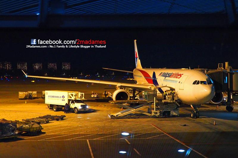 Malaysia Airlines, Business Class, Bangkok-Beijing, มาเลเซีย แอร์ไลน์, ชั้นธุรกิจ, Boeing 737-800, Airbus A330-300, Suvarnabhumi Bangkok CIP Lounge, Beijing Air China Business Class Lounge, MH370, MH360, pantip, รีวิวสายการบิน, Flight Review, มาเลเซียแอร์ไลน์ น่ากลัว