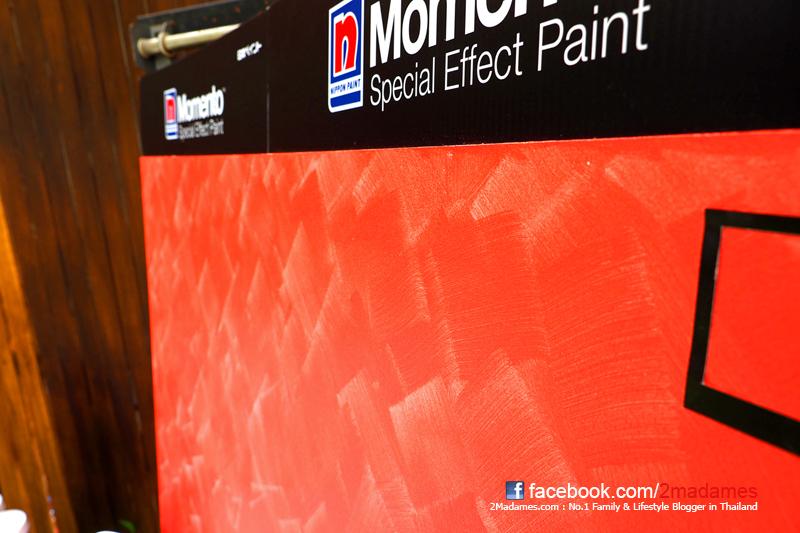 Nippon paint Momento, นิปปอน โมเมนโต้, DIY, ตกแต่งผนัง, รีวิว, pantip