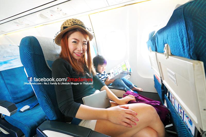 รีวิว, Bangkok Airways lounge, ห้องรับรอง, สายการบินบางกอกแอร์เวย์ส, pantip