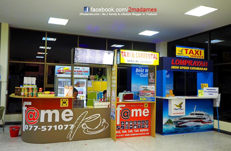 เที่ยวชุมพร, ที่กิน ชุมพร, ร้านอร่อย ชุมพร, รีวิว, pantip, wongnai, สวนนายดำ, ยิ้ม โภชนา, ร้านพริกหอม, นั่งเล่นร้านกาแฟ, Cera Café & Garden, หาดทุ่งวัวแล่น, เกาะพิทักษ์, โครงการพระราชดำริหนองใหญ่, เขามัทรี,ก๋วยเตี๋ยวเนื้อนายดำ, ครัวเจ๊อ่าง, หาดทรายรี, อุทยานแห่งชาติหมู่เกาะชุมพร, กาแฟขี้ชะมดหลังสวน, พระบรมธาตุสวี, ฝ่ามือพระพุทธเจ้า เกาะง่ามใหญ่, เรือสยาม คาตามารัน, ศาลเสด็จในกรมหลวงชุมพร