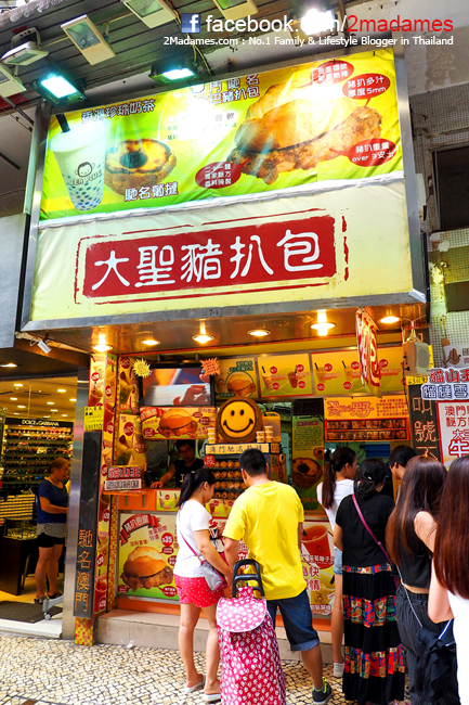 เที่ยวมาเก๊าด้วยตัวเอง, Macau Science Center,Senado Square,รีวิว,pantip,Wong Chi Kei,Hello Kitty Obrigado,The Boardway,ซากประตูโบสถ์เซนต์ปอล,sasa