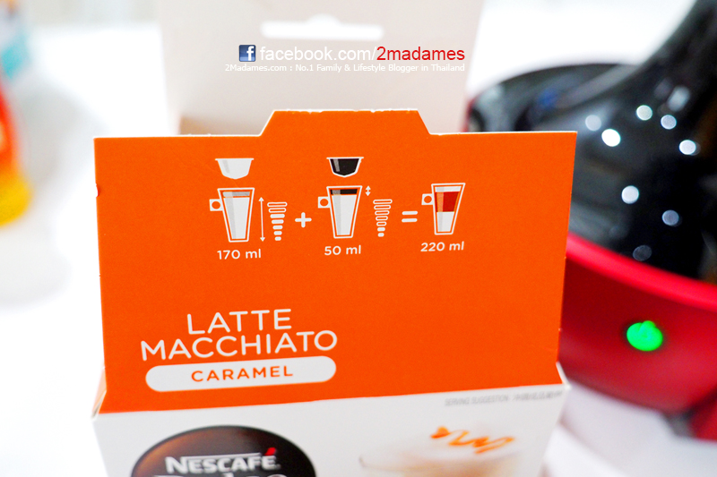 NESCAFE DOLCE GUSTO,เครื่องชงกาแฟแบบแคปซูน,รีวิว,ราคา,DROP,pantip