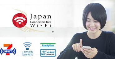 การใช้อินเตอร์เนตที่ญี่ปุ่น,internet japan,Japan Connected - Free Wi-Fi,รีวิว,pantip,ฟรีไวไฟ,แอพพลิเคชั่น
