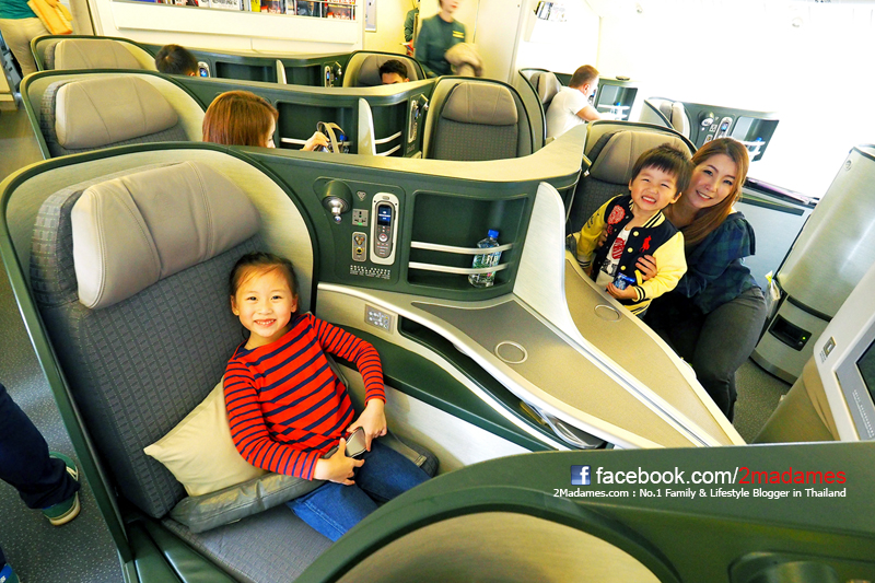 Royal Laurel Class,ชั้นธุรกิจ,สายการบิน EVA Air,Business Class,ห้องรับรอง,Lounge,รีวิว,pantip,Boeing 777-300ER,Aspire Lounge,รีวิวสายการบิน