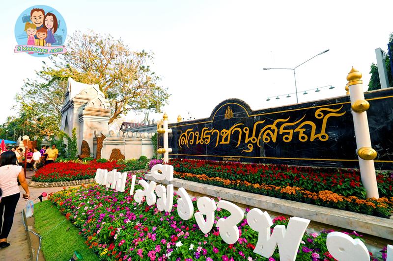 เที่ยวลพบุรี,ลพบุรี ที่เที่ยว,รีวิว,pantip,ที่พักหลักร้อย,Pilot Por's Gallery Coffee and Restaurant,งานแผ่นดินสมเด็จพระนารายณ์มหาราช,เขาวงพระจันทร์,เขาเล่าว่า หนุมานวัดใจ,Hom Krun by Woon,โรงเรียนบ้านรำไทย,เช่าชุดไทย ลพบุรี,ตำโชว์,หอมละมุน ลพบุรี