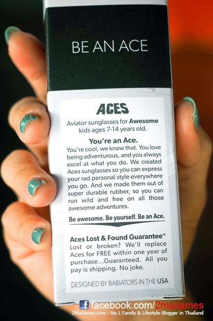 แว่นตากันแดด สำหรับเด็ก,ยี่ห้อไหนดี,รีวิว,Babiators,เบบีเอเตอร์,ดีมั้ย,ราคา,ซื้อที่ไหน,pantip,ป้องกัน UV,แว่นตากันน้ำ,ACES,Submariners
