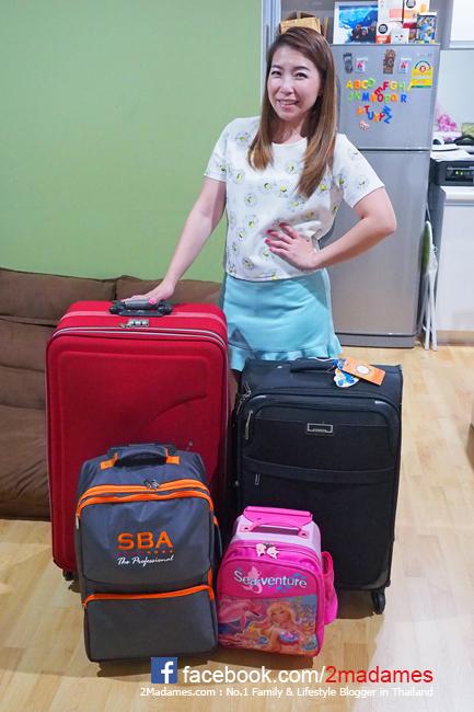 จัดกระเป๋าเตรียมตัวเดินทาง,ถุงประหยัดพื้นที่ FN outlet,รีวิว,pantip,เดินทางต่างประเทศ