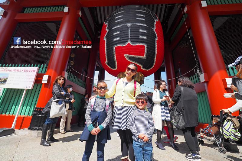 เที่ยวญี่ปุ่นด้วยตัวเอง,เที่ยวฮาโกเน่ คาวากูชิโกะ,Hakone,Kawaguchiko,เที่ยวโตเกียว,เที่ยวนาโกย่า,Nagoya,Tokyo,รีวิว,pantip